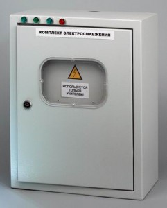 Комплект электроснабжения КЭС