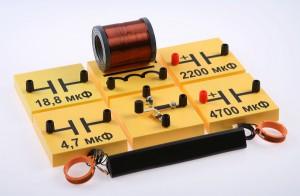 Набор для исследования переменного тока,явлений электромагнитной индукции и самоиндукции(Эл-во-3)