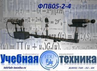 ФПВ05-2-4