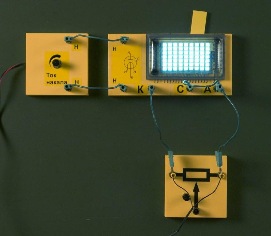 Электричество-4