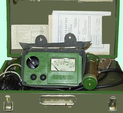 ИМД-5