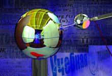 ВАН ДЕ ГРААФ, ВАН ДЕ ГРАФ, кабинет физики, демонстрационное оборудование по физике